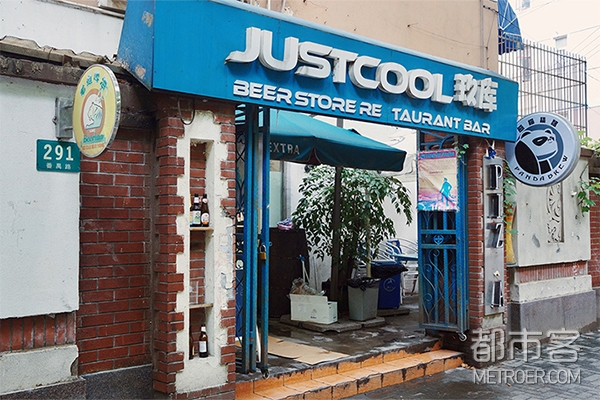 JUST COOL玖库
