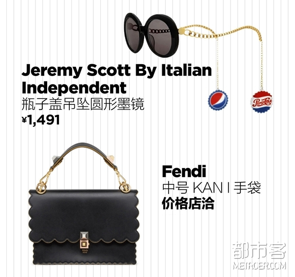 Jeremy Scott By Italian Independent 圆形墨镜、Fendi 手袋