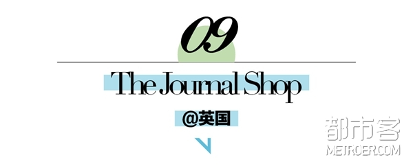 The Journal Shop