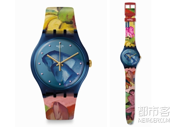 Swatch SLEEPY GARDEN